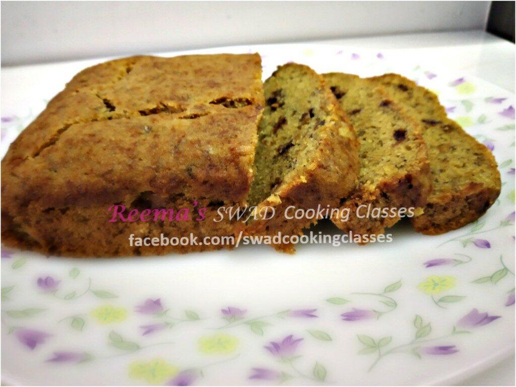 Chocochip_Banana_Cake